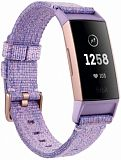 Умный браслет Fitbit Charge 3 Special Edition (Lavender Woven)